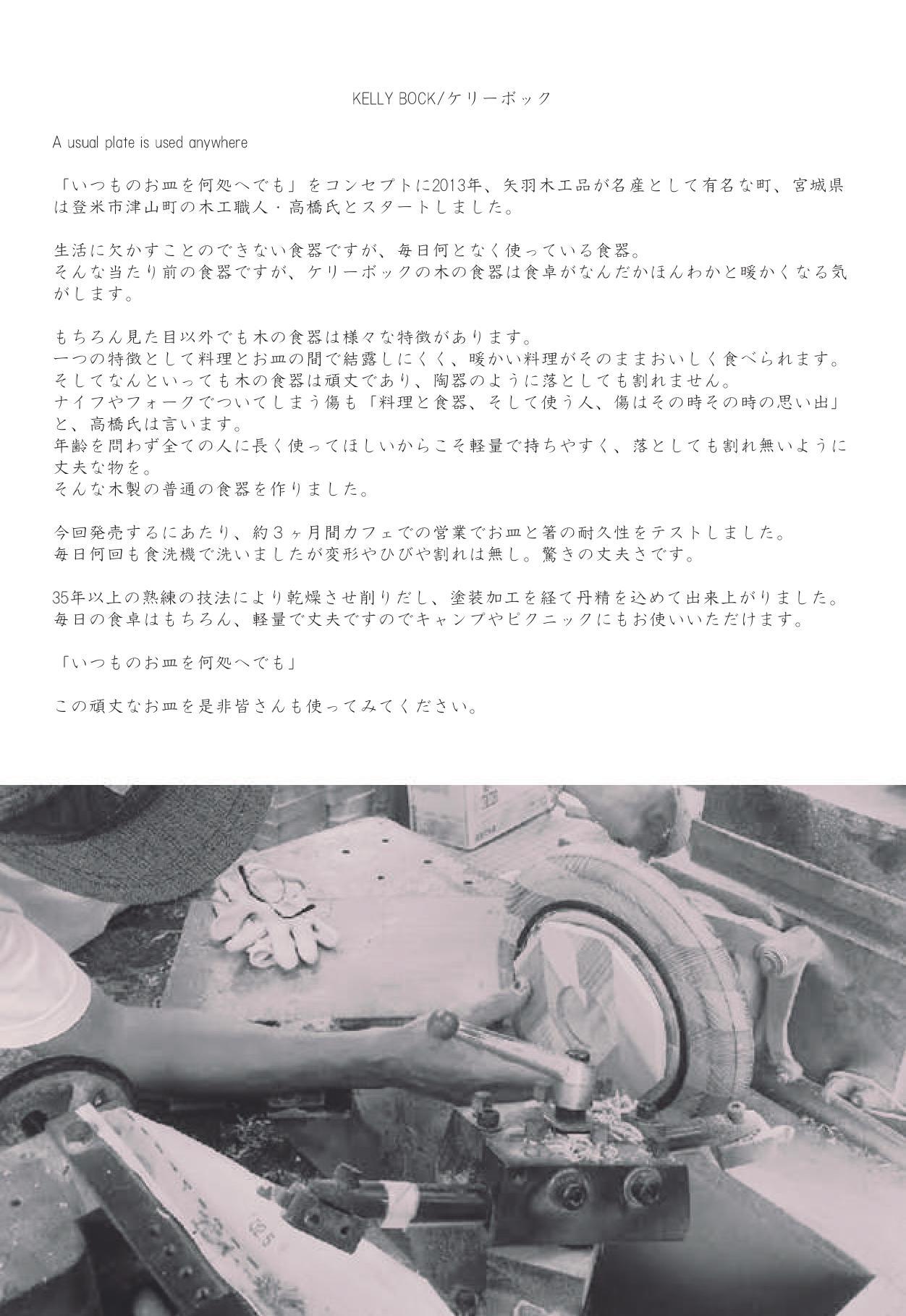 image-0002